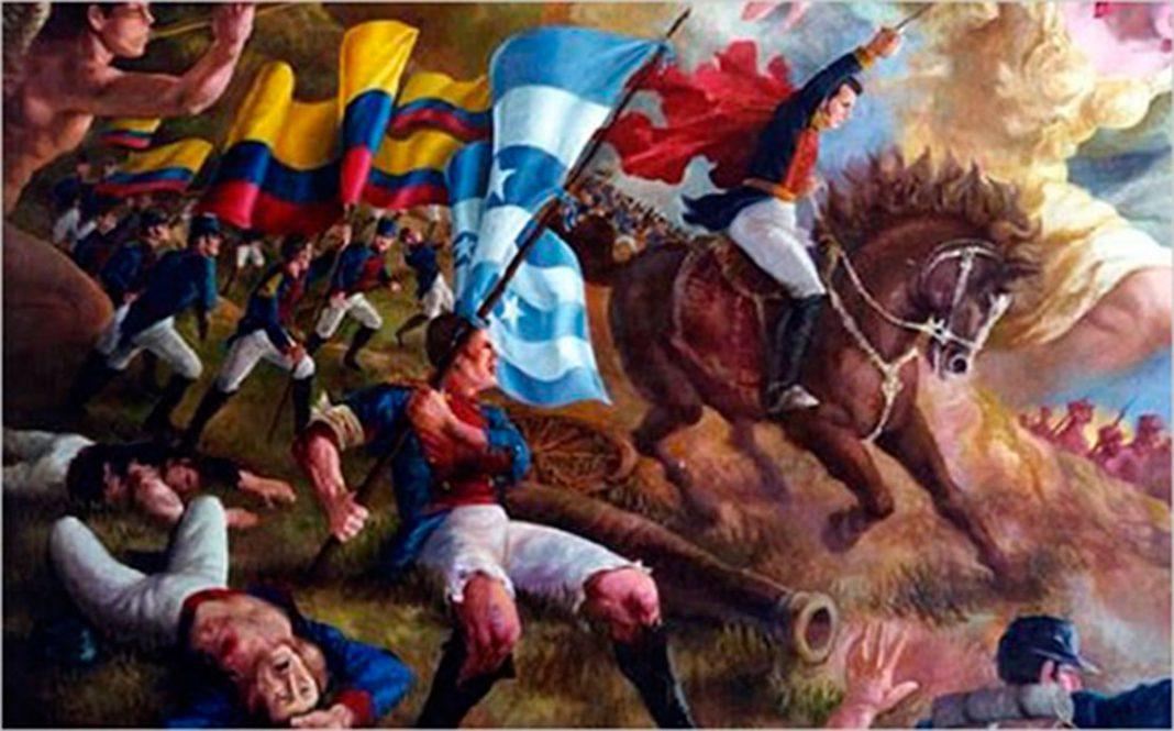 Jefe de Estado conmemoró los 196 años de la Batalla de Pichincha