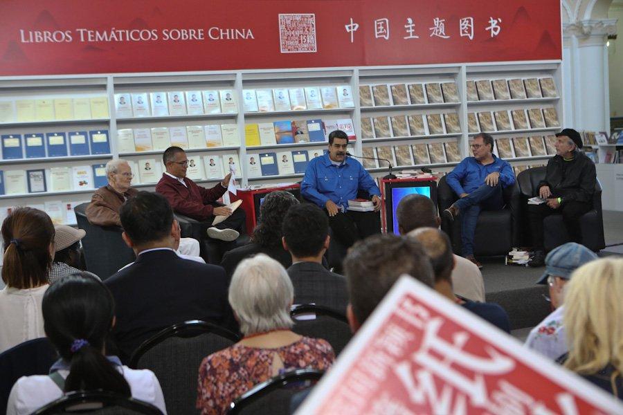 Presidente Maduro clausuró la XV Feria Internacional del Libro de Venezuela