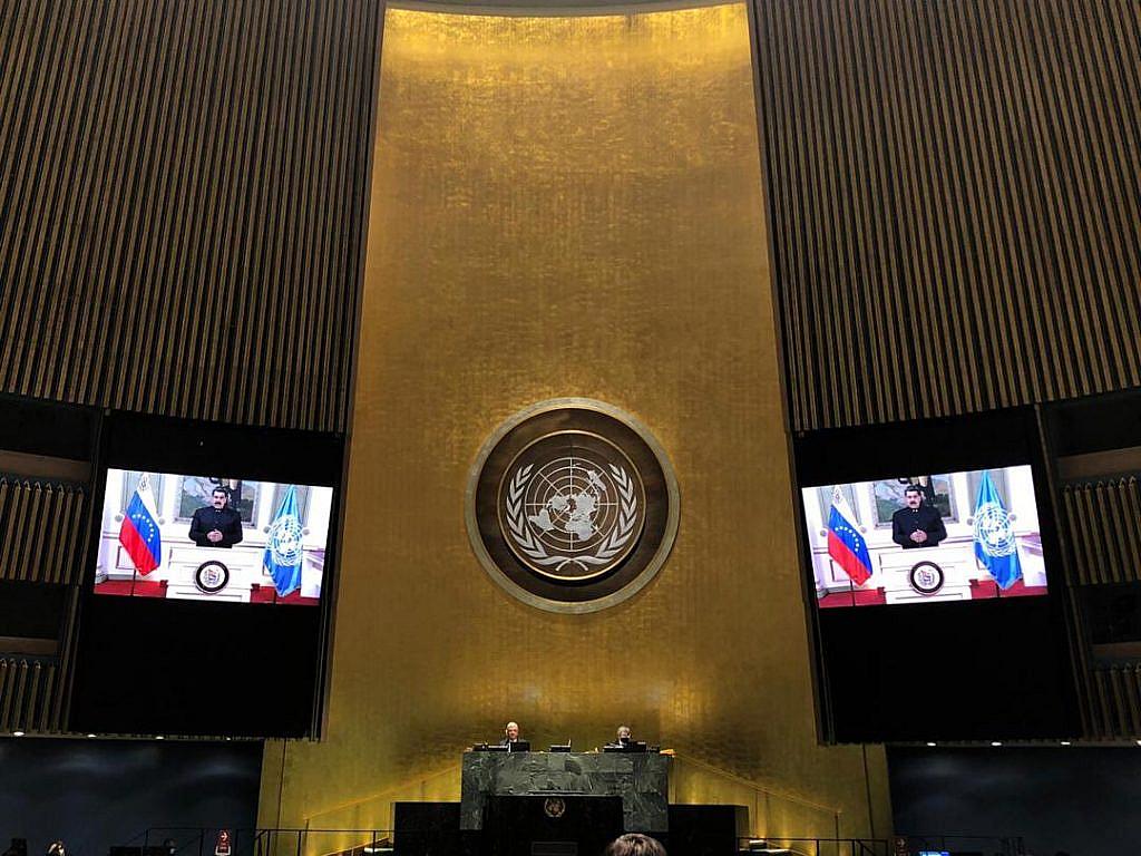 Venezuela ratifica su apego a Carta de la ONU y Acuerdo de Ginebra en diferendo sobre la Guayana Esequiba
