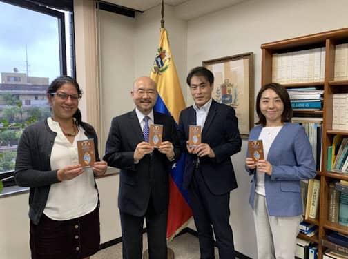 Venezuela y Japón analizan producción sustentable del cacao para potenciar su economía entre ambos países